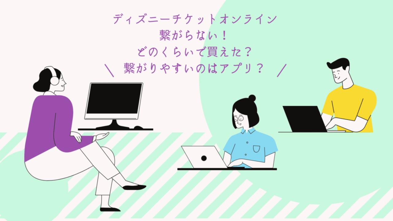 パソコンを見る人